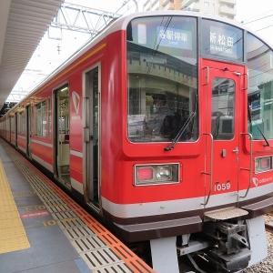 小田急1000形(赤い1000形) 小田急小田原線各駅停車新松田行き