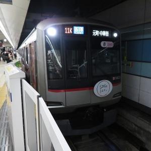 東急5000系(SDGsトレイン) 横浜高速鉄道みなとみらい線各停元町・中華街行き