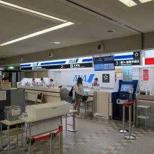 2017年スターアライアンス搭乗 その19(AOJCTS)