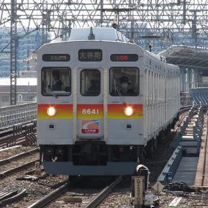 東急8500系 東急大井町線各停大井町行き