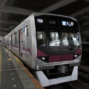 東京メトロ08系 東急田園都市線各停久喜行き