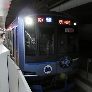 横浜高速鉄道Y500系 東急東横線各停元町・中華街行き