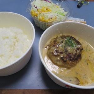 黒トリュフソースのビーフハンバーグ定食@松屋