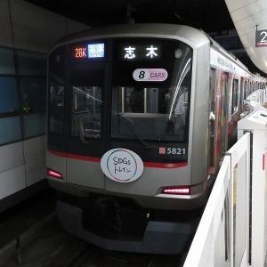 東急5000系(SDGsトレイン) 東急東横線各志木行き