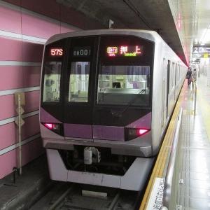 東京メトロ08系 東急田園都市線急行押上行き(3色LED)