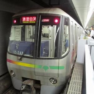 東京都交通局12-000形 大江戸線清澄白河行き