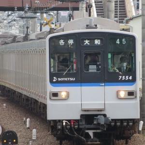 相鉄新7000系(10両) 相鉄本線各停大和行き