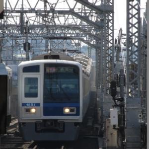 西武6000系(6050系) 東急東横線「Fライナー」特急小手指行き