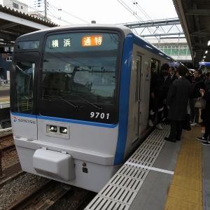 相鉄9000系(幕) 相鉄本線通勤特急横浜行き