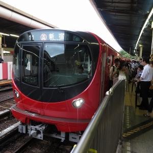 東京メトロ2000系 丸ノ内線新宿行き
