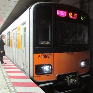 東武50050系 東京メトロ半蔵門線急行鷺沼行き