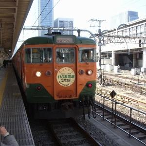 JR東日本113系 東海道本線快速アクティー東京行き?