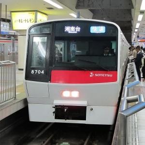 相鉄8000系(旧塗装) 相鉄本線快速湘南台行き