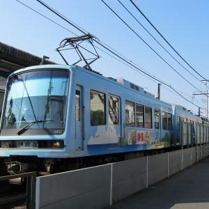 カール電車@江ノ電