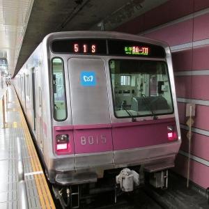 東京メトロ8000系(3色LED) 東急田園都市線各停青山一丁目行き