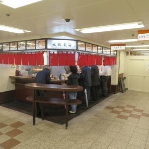 肉天もりそば@永坂更科布屋太兵衛 新宿地下鉄ビル店