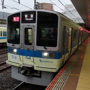 小田急1000形(オリパラ) 小田急小田原線急行新宿行き
