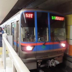 東京都交通局6300形 東急目黒線各停西高島平行き