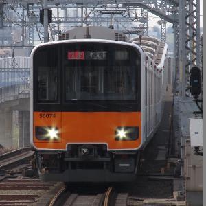 東武50070系 東急東横線特急和光市行き