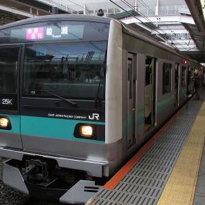 JR東日本E233系2000番台 小田急小田原線多摩急行綾瀬行き