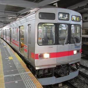 東急8590系 東急田園都市線押上行き