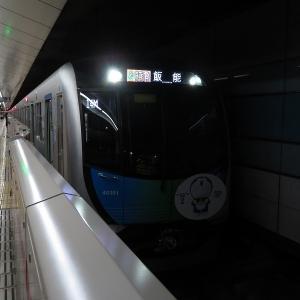 西武40050系(ドラえもんラッピング) 東急東横線特急「Fライナー」飯能行き