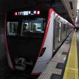 都営地下鉄5500形 京急空港線快特青砥行き