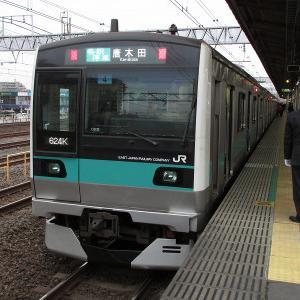 JR東日本E233系2000番台 常磐線各駅停車唐木田行き