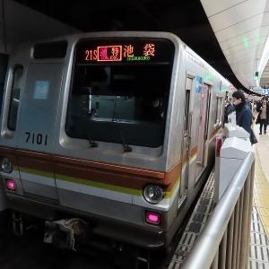 東京メトロ7000系(10両) 東急東横線通勤特急池袋行き