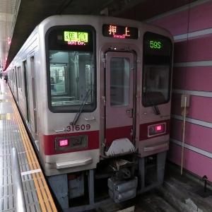 東武30000系 東急田園都市線準急押上行き(代走S運行)