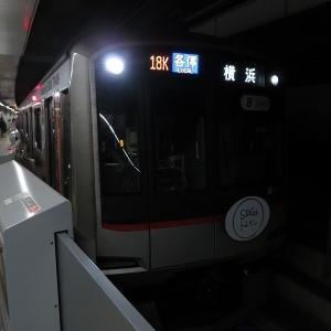 東急5000系(SDGsトレイン) 東急東横線各停横浜行き