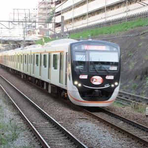 東急6020系 田園都市線急行長津田行き