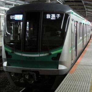 東京メトロ16000系(1次車) 小田急小田原線各駅停車我孫子行き