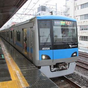 小田急4000形 JR東日本常磐線各駅停車我孫子行き(緑)