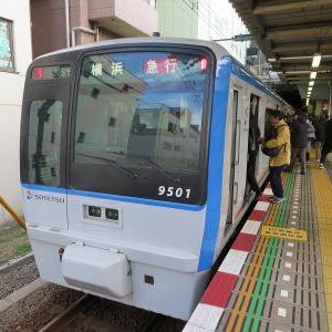 相鉄9000系 相鉄本線急行横浜行き