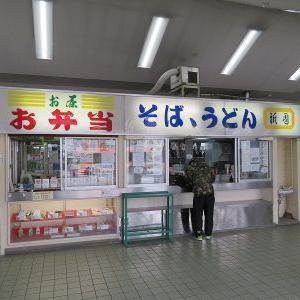 天ぷらそば@祇園