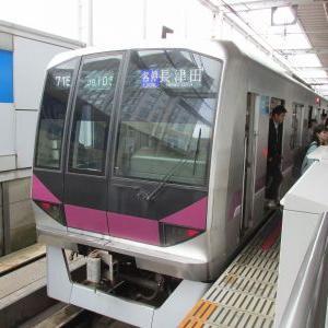東京メトロ08系 東急田園都市線各停長津田行き