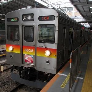 東急8500系 東急大井町線各停大岡山行き