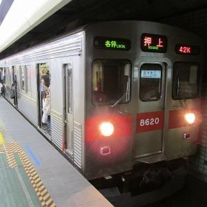 東急8500系 東京メトロ半蔵門線各停押上行き