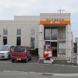 熊本平成郵便局