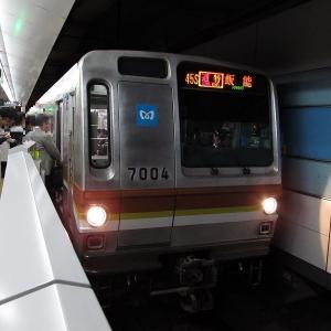 東京メトロ7000系(10両) 東急東横線通勤特急飯能行き