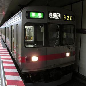東急8590系 東京メトロ半蔵門線準急長津田行き