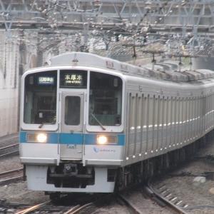小田急1000形(1081F) 区間準急本厚木行き