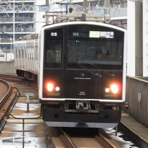 JR九州305系 筑肥線快速福岡空港行き