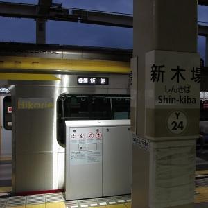 東急5050系4000番台(Shibuya Hikarie号) 東京メトロ有楽町線各停飯能行き(代走M運行)