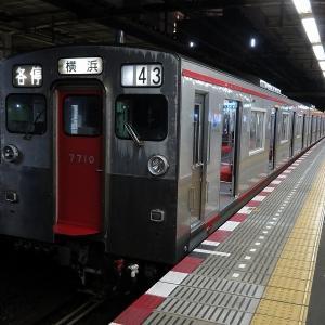 相鉄7000系(10両) 相鉄本線各停横浜行き