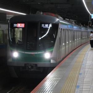 東京メトロ16000系(1次車) 小田急小田原線急行北綾瀬行き