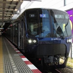 相鉄20000系 相鉄本線快速横浜行き