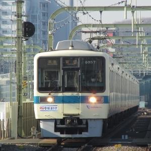 小田急8000形 小田急小田原線準急新宿行き