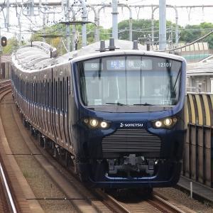 相鉄12000系 相鉄いずみ野線快速横浜行き